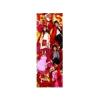 Educa : High School Musical - 400 darabos kirakó - puzzle