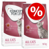 Concept for Life 2 x nagytasakos Concept for Life - gazdaságos csomag - Maine Coon (2 x 10 kg)