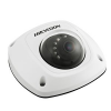 Hikvision DS-2CD2512F-IWS dome kamera