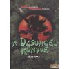 Solo Music A dzsungel könyve (musical)