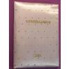 Szatén (gyémántos) vendégkönyv arany felirattal(A/5)