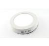 LEDvonal LED panel / 24W / falon kívüli / kerek / természetes fehér izzó