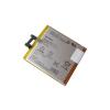 SONYERICSSON Sony 1264-7064 (Xperia Z (C6603)) akkumulátor 2330mAh Li-Pol, gyári csomagolás nélkül
