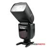 Godox Ving V860 szett E-TTL HSS rendszervaku Canon (akkumulátorral és töltővel)