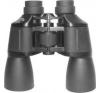 Viewlux Classic 10x50 Távcső távcső