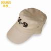 Julius-K9 K9 pamut baseball sapka, bézs