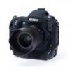 Easy Cover Szilikon tok Nikon D4S