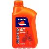 Repsol REPSOL MOTO TOWN 4T 20W50 1L