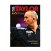 Phil Taylor Phil