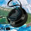 GoFit Bluetooth Sport Hangszóró