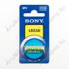Sony LR23A 12V Mini Alkáli Elem