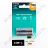 Sony Ni-MH AAA 1000 mA 1,2 V Újratölthető Akkumulátor (2 db)