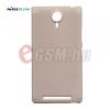 Nillkin SUPER FROSTED műanyag telefonvédő (gumírozott, érdes felület, képernyővédő fólia, tisztítókendő) ARANY [Lenovo P90]