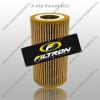 Filtron OE650 Filtron Olajszűrőbetét
