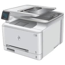 HP Color LaserJet Pro MFP M274n nyomtató