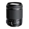 Tamron (Nikon II) AF 18-200 mm f/3.5-6.3 Di-II LD VC