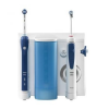 Braun Oral B elektromos fogkefe, powered by Braun 20-535, 8800 fordulat, 2 program, 1 fej + szájzuhany (18-585+DUS BUCAL)