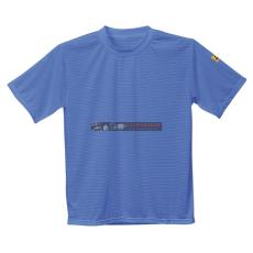 Portwest - AS20 Antisztatikus, ESD póló (Hospital kék)