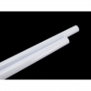XSPC PETG Tube 14/10mm, 50cm 2db/csomag fehér