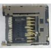 Sony E5303, E5306, E5353 Xperia C4, E5333, E5343, E5363 Xperia C4 Dual, E5506, E5553 Xperia C5 Ultra, E5533, E5563 Xperia C5 Ultra Dual memóriakártya olvasó*
