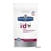 Hills Prescription Diet Feline I/D - 1,5 kg
