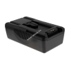 Powery Utángyártott akku Profi videokamera Sony DVW-709WS 5200mAh