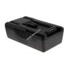 Powery Utángyártott akku Profi videokamera Panasonic AJ-D410A 5200mAh