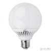 RÁBALUX Rábalux 1639 IP20 4000-4500K (természetes fehér)