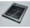 ConCorde Eredeti akku ConCorde SmartPhone 5700 pda akkumulátor