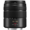 Panasonic Lumix G Vario 45-150mm f/4.5-5.6 ASPH MEGA O.I.S. (5ÉV) (H-FS45150EKA) - fekete