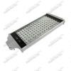 N/A 112W utcai LED lámpa 14560 Lumen IP65 2 ÉV garancia MAGYAR TERMÉK