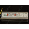 N/A COB LED tápegység 30W LED-hez, 30W LED reflektor-hoz DC 20-40V 900mA
