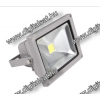 N/A 30W LED reflektor 3800lm hideg fehér IP65 2 év garancia MAGYARORSZÁGON összeszerelt termék