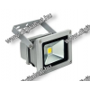 N/A LED reflektor 10W 950lm semleges fehér IP65 2 év garancia