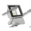 N/A 70W LED reflektor 7000lm hideg fehér IP65 2 év garancia MAGYARORSZÁGON összeszerelt termék