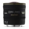 Sigma 4.5mm F/2.8 EX DC Fish Sony objektív