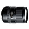 Tamron 16-300mm f/3.5-6.3 Di II VC PZD ultrazoom APS-C objektív Canon
