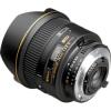 Nikon 14mm f/2.8D AF ED nagylátószögű fix objektív
