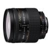 Nikon 24-85mm f/2.8-4 D AF IF alap zoomobjektív