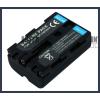 Sony DSLR-A300K 7.2V 1500mAh utángyártott Lithium-Ion kamera/fényképezőgép akku/akkumulátor