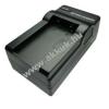 Powery Akkutöltő Samsung HMX-H203