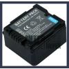 Panasonic SDR-H60 7.2V 1200mAh utángyártott Lithium-Ion kamera/fényképezőgép akku/akkumulátor