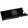 AlphaCool NexXxoS GPX - Nvidia Quadro M03 - Backplate - Fekete