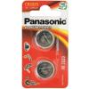 Panasonic Gombelem, CR2025, 2 db, PANASONIC (PECR2025)