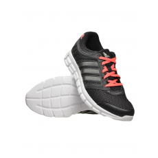 Adidas PERFORMANCE breeze 101 2 w Cipő (S81691)