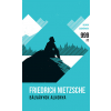 Friedrich Nietzsche : Bálványok alkonya - Helikon zsebkönyvek 9.