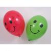 Lufi Smile mintás