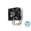ENERMAX ETS-N30 II High Efficiency