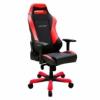 DXRacer Iron IS11 Gaming szék, mûbõr - fekete / piros