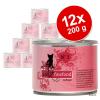 catz finefood 12 x 200 g Catz Finefood im Sparpaket - Csirke & fácán